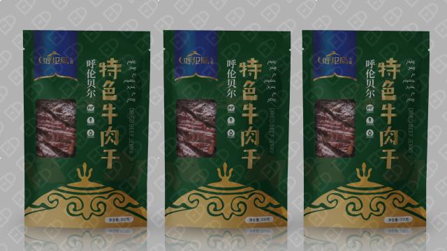呼伦风牛肉干品牌包装设计入围方案5