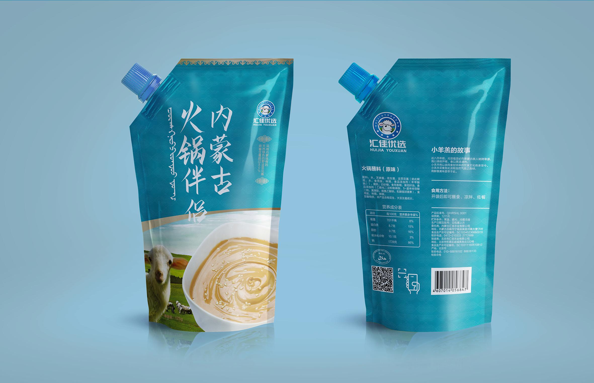 匯佳優選麻醬食品品牌包裝設計