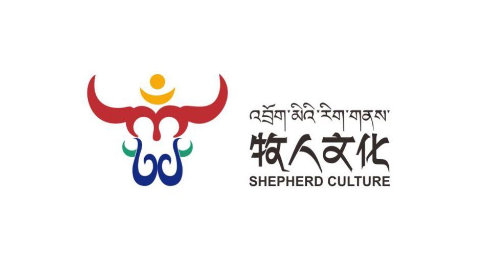 牧人文化传播公司LOGO设计