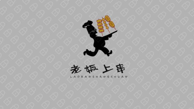 老板上串餐饮品牌LOGO万博手机官网入围方案7