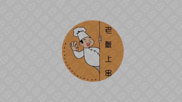 老板上串餐饮品牌LOGO万博手机官网入围方案6