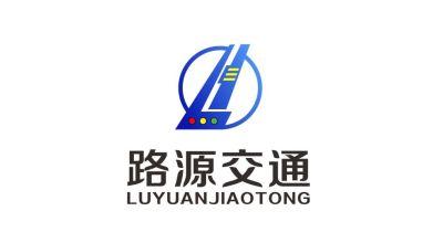 路源交通公司LOGO设计