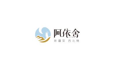 餐饮行业logo设计——疆菜品...