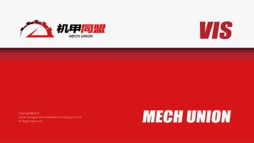 机甲网络公司VI乐天堂fun88备用网站