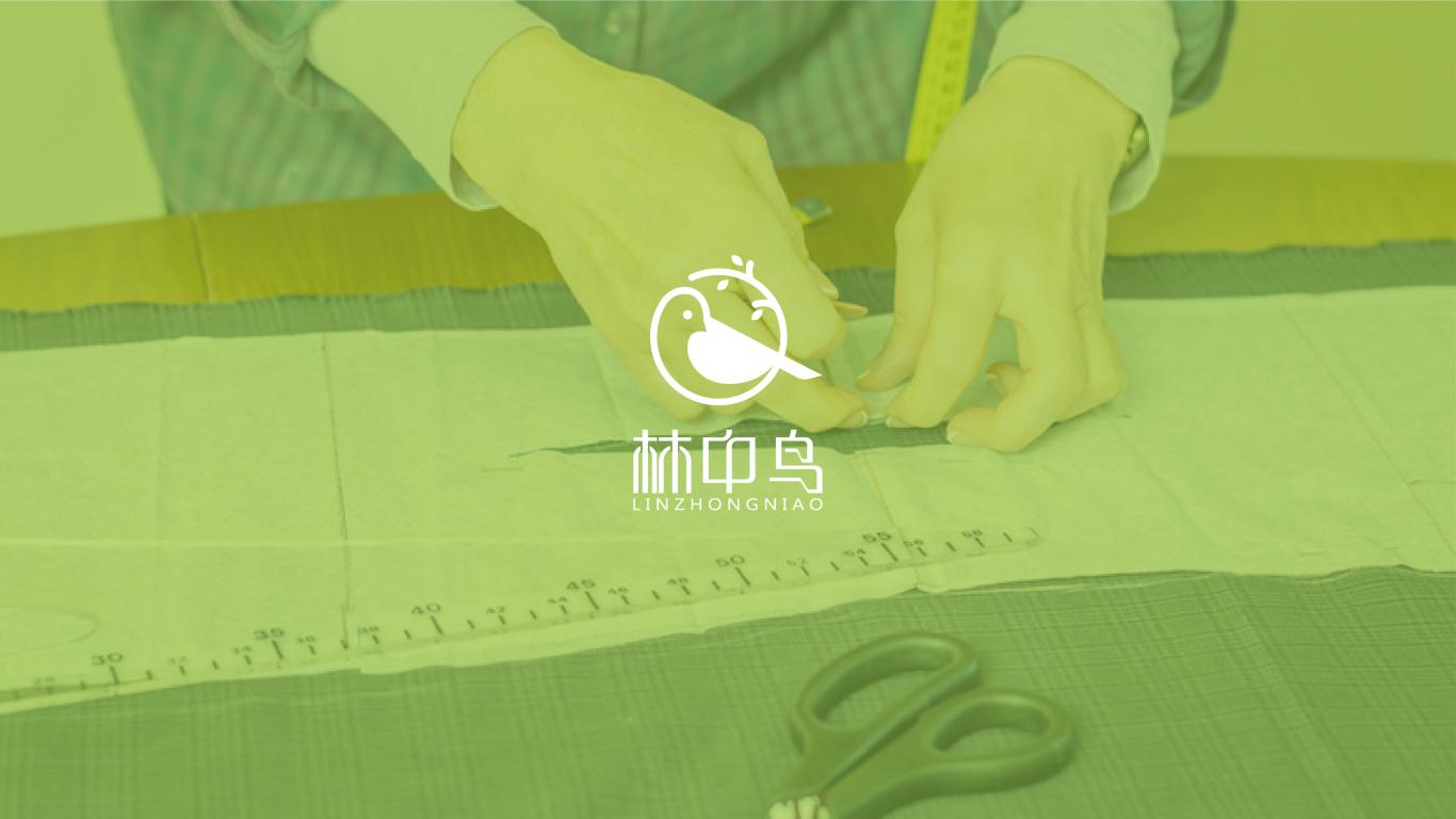林中鸟服装公司LOGO设计中标图0