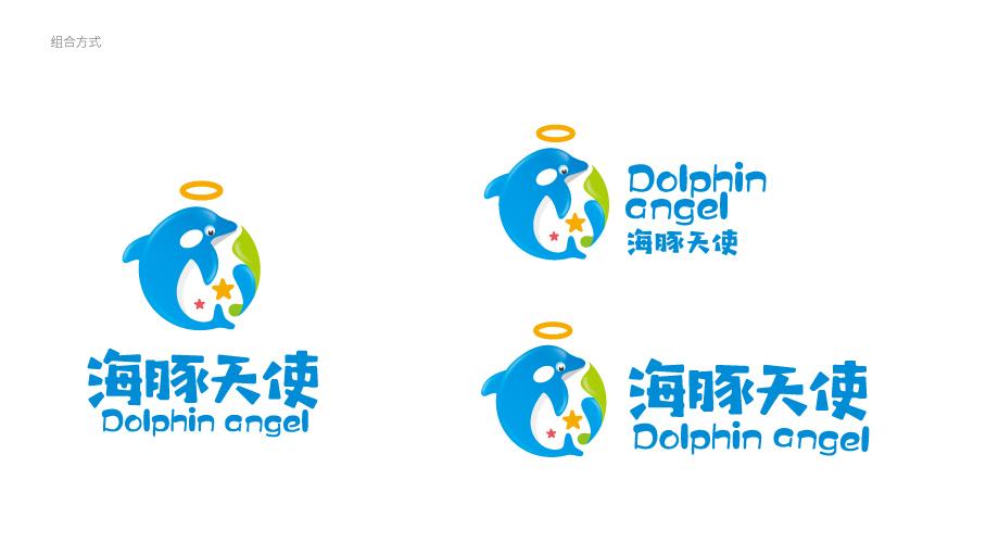 海豚天使公司LOGO设计中标图3