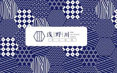 浅野川居酒屋w88优德设计