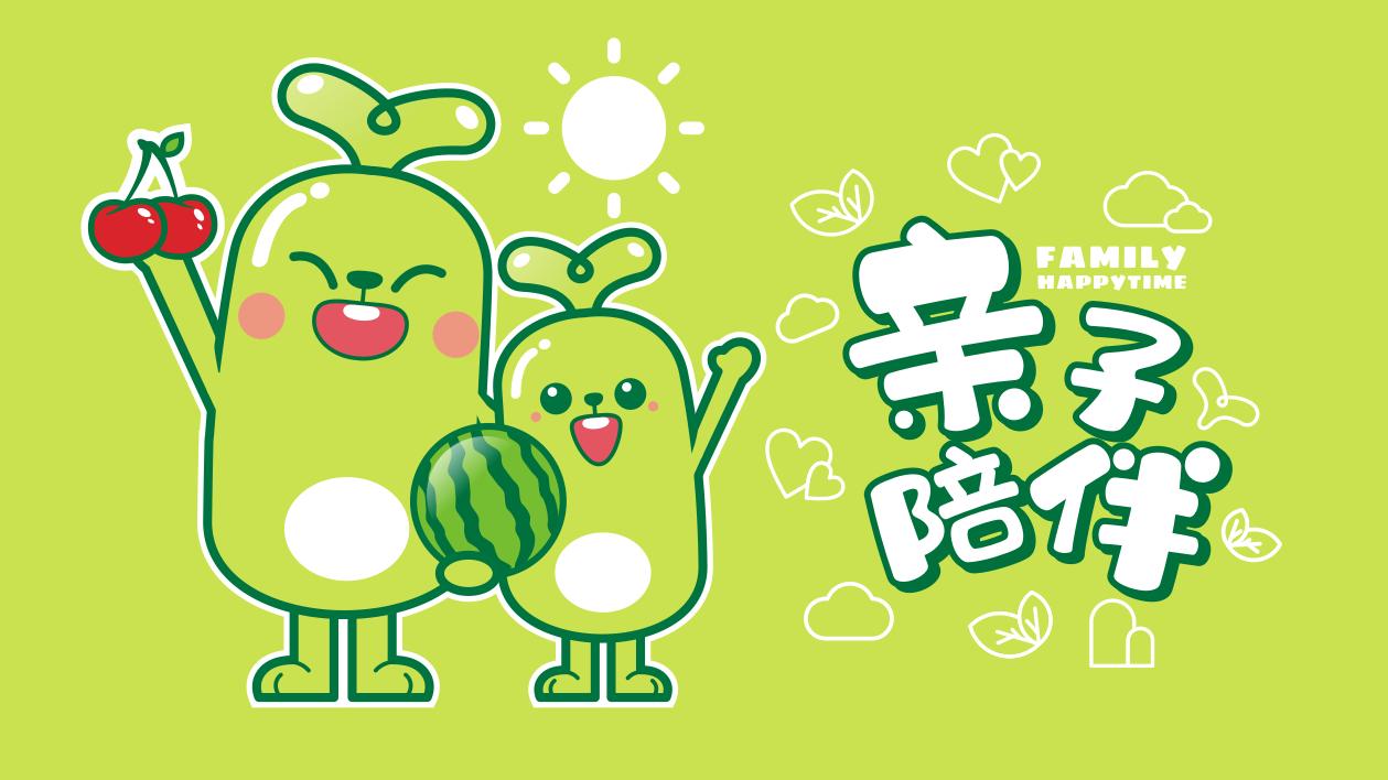 锦荷吉祥物设计中标图3