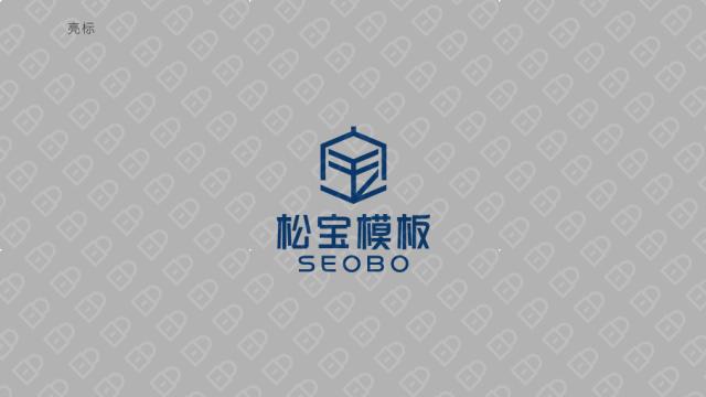 松宝工程公司LOGO设计入围方案2