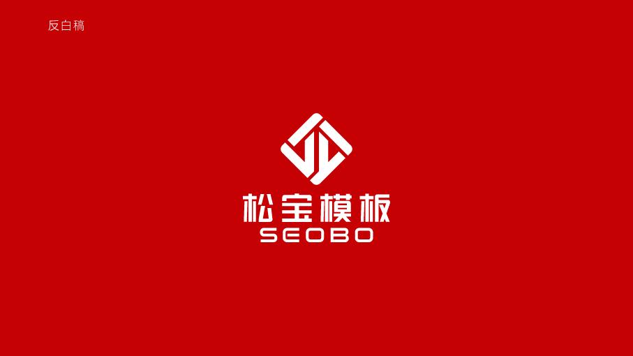松宝工程公司LOGO设计中标图0