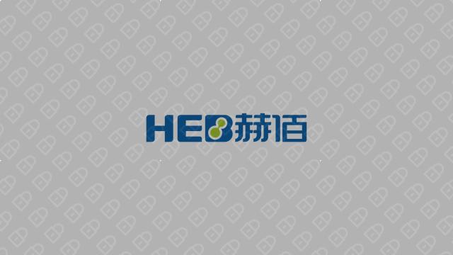 赫佰生物科技公司LOGO设计入围方案4