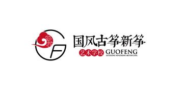 国风古筝新筝品牌LOGO设计