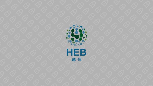 赫佰生物科技公司LOGO设计入围方案1