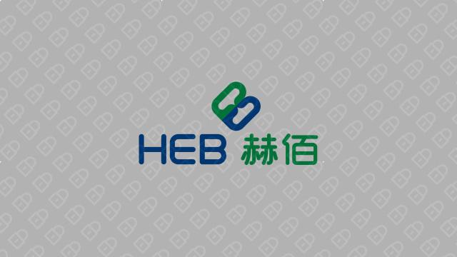 赫佰生物科技公司LOGO设计入围方案6