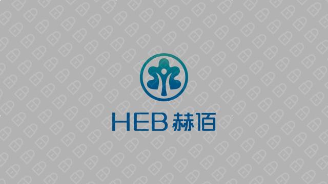 赫佰生物科技公司LOGO设计入围方案7