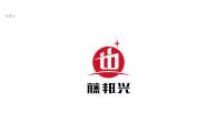 藤邦兴建筑公司标志设计