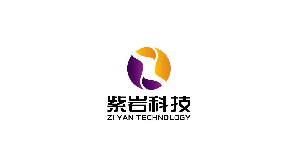 紫岩科技公司LOGO设计