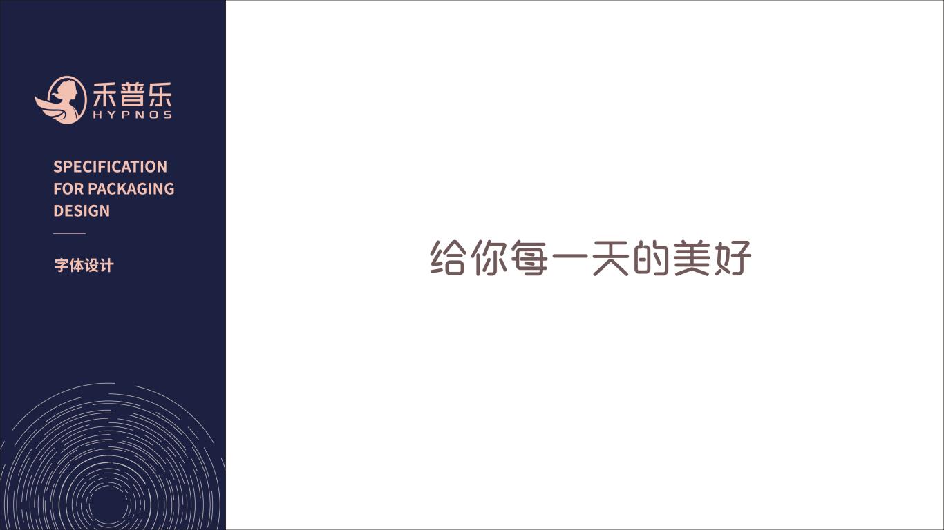 禾东贸易折页设计中标图0