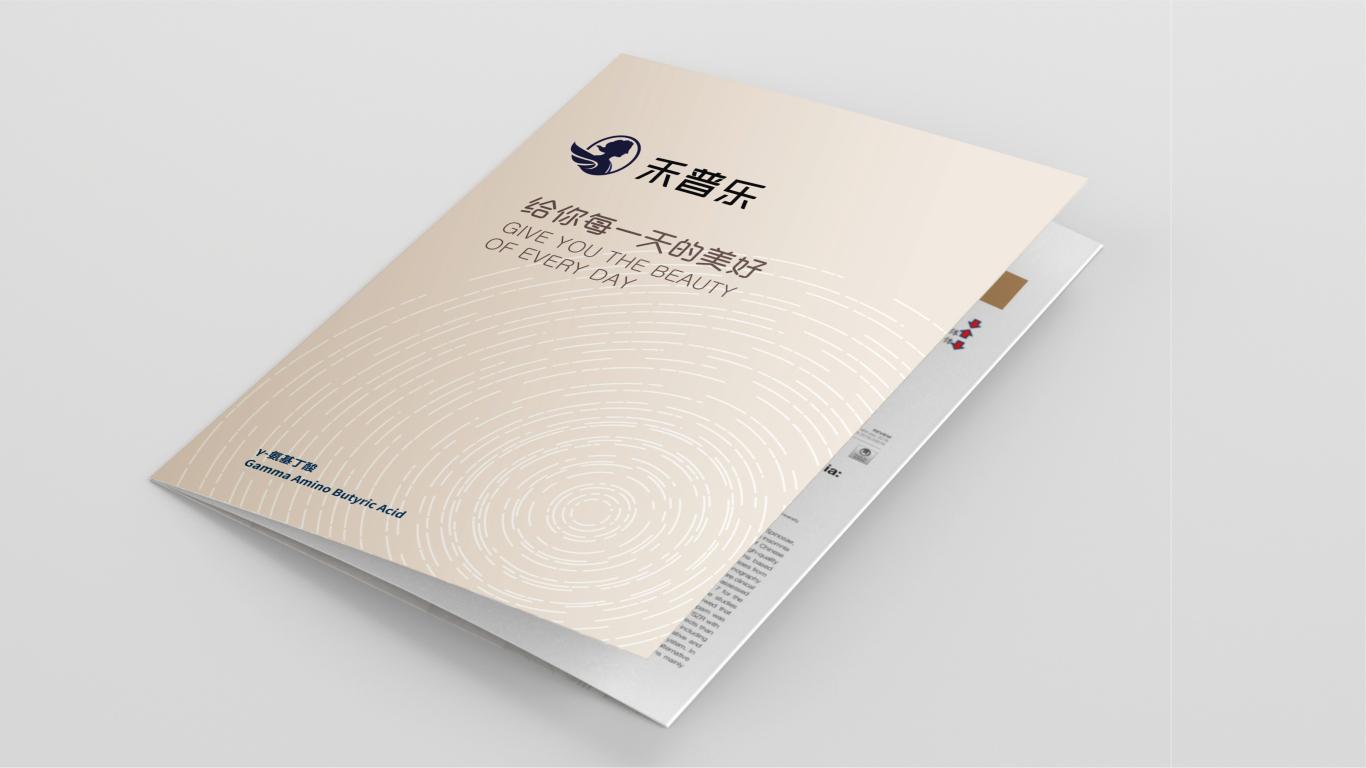 禾东贸易折页设计中标图6
