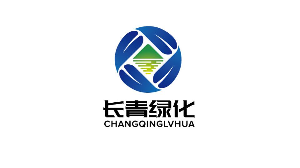 长青苗木公司LOGO设计