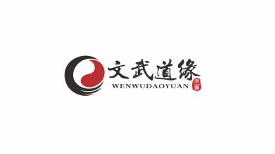 文武道缘品牌LOGO乐天堂fun88备用网站