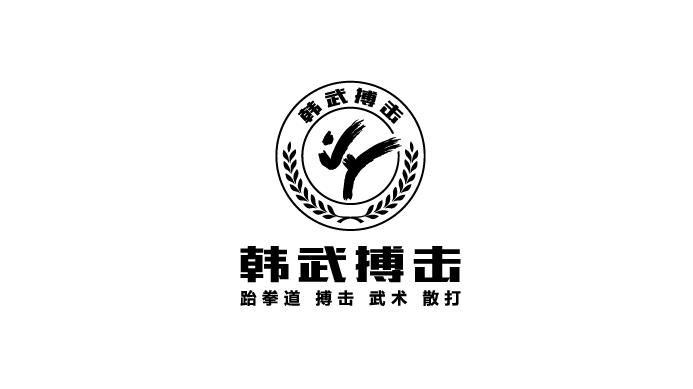 韩武搏击俱乐部LOGO万博手机官网