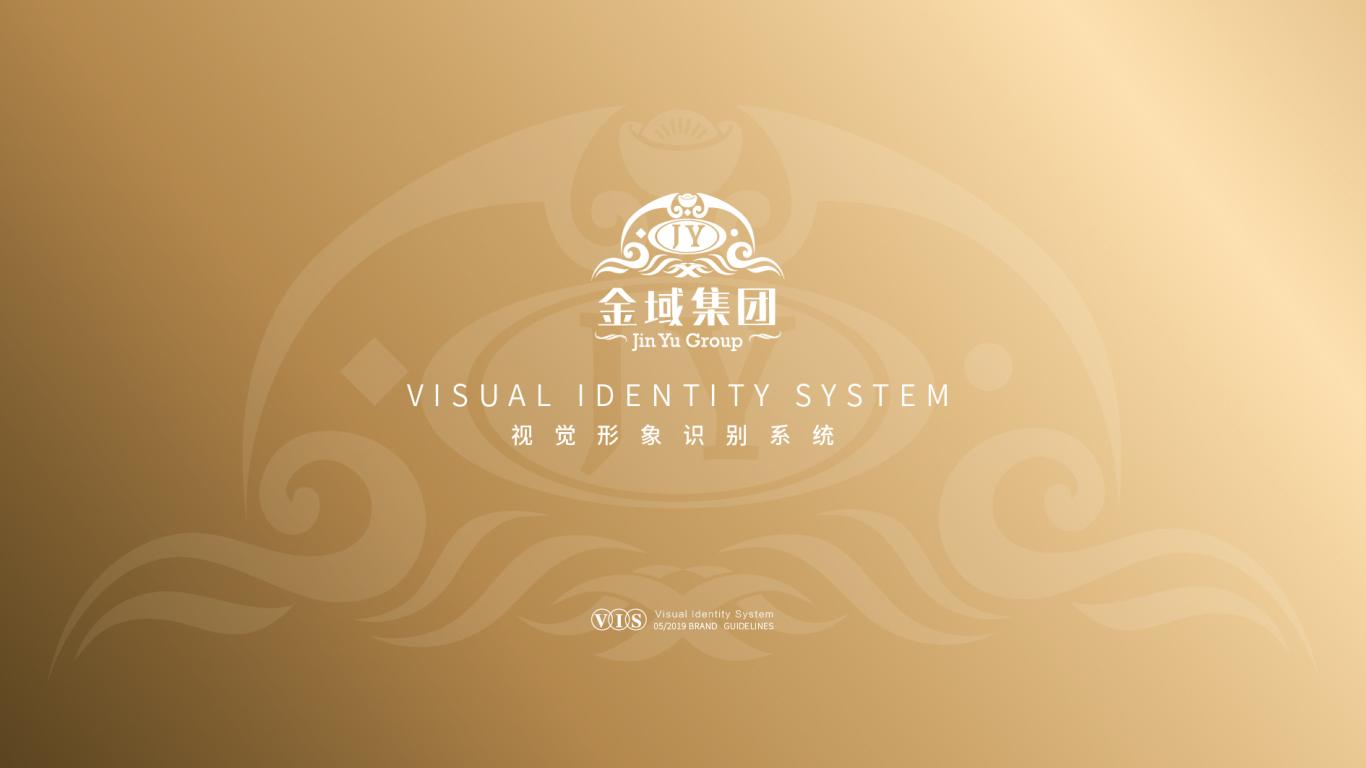 金域投资公司VI乐天堂fun88备用网站中标图0