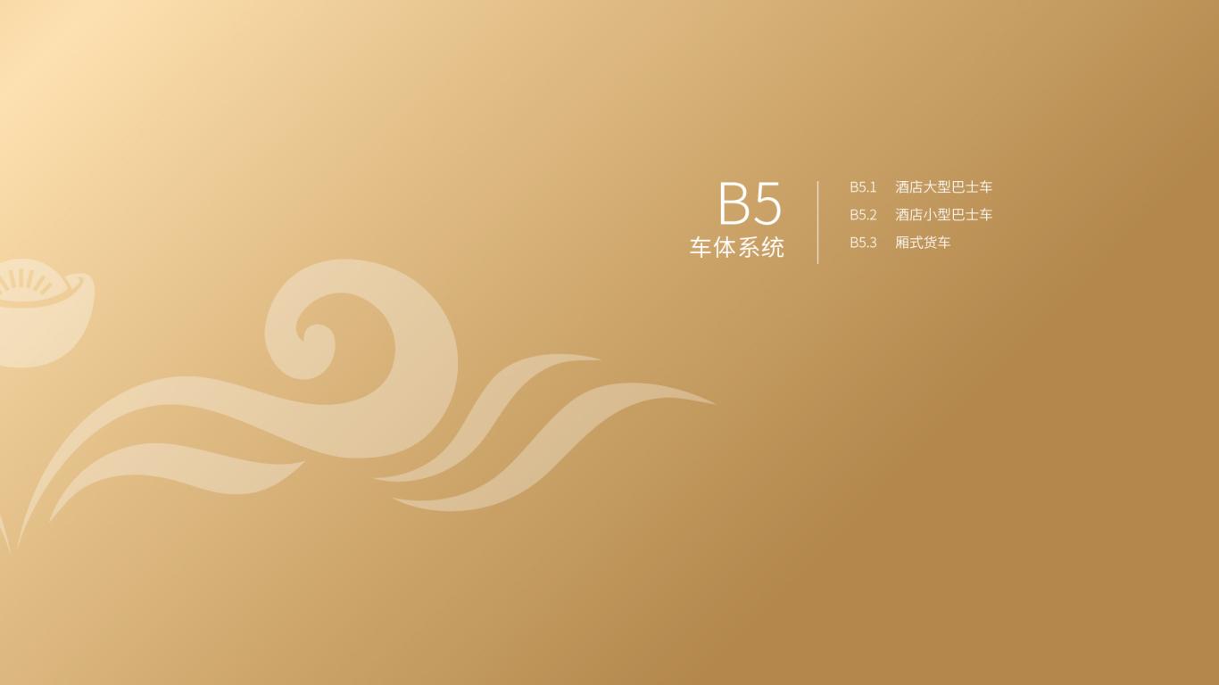 金域投资公司VI乐天堂fun88备用网站中标图116