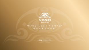 金域投资公司VI设计