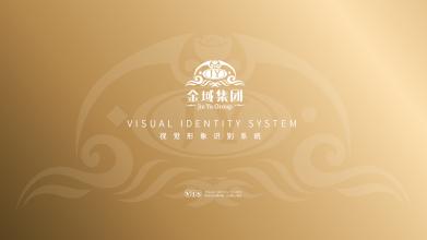 金域投資公司VI設計