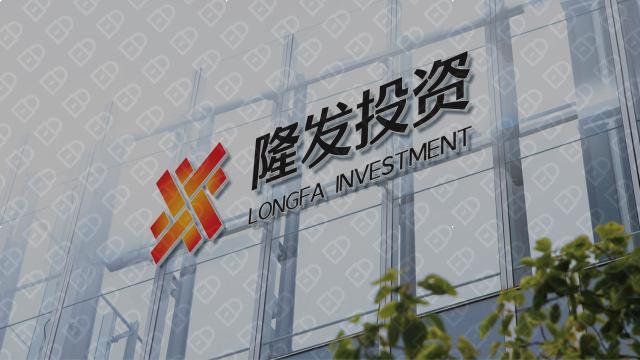 隆發投資公司LOGO設計入圍方案0