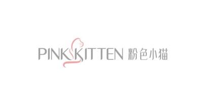 粉色小貓女性品牌LOGO設計