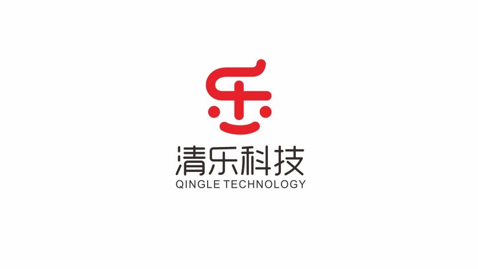 清悦科技公司LOGO设计