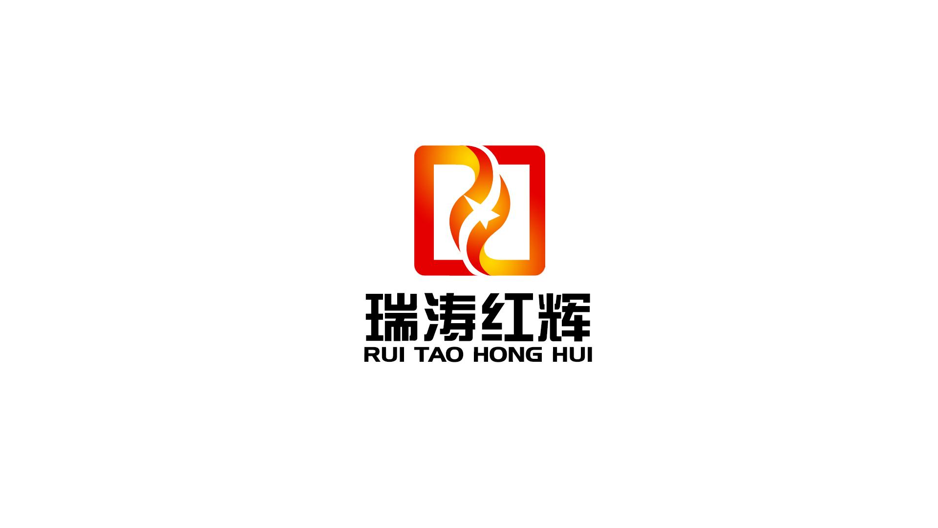 瑞涛红辉材料公司LOGO设计