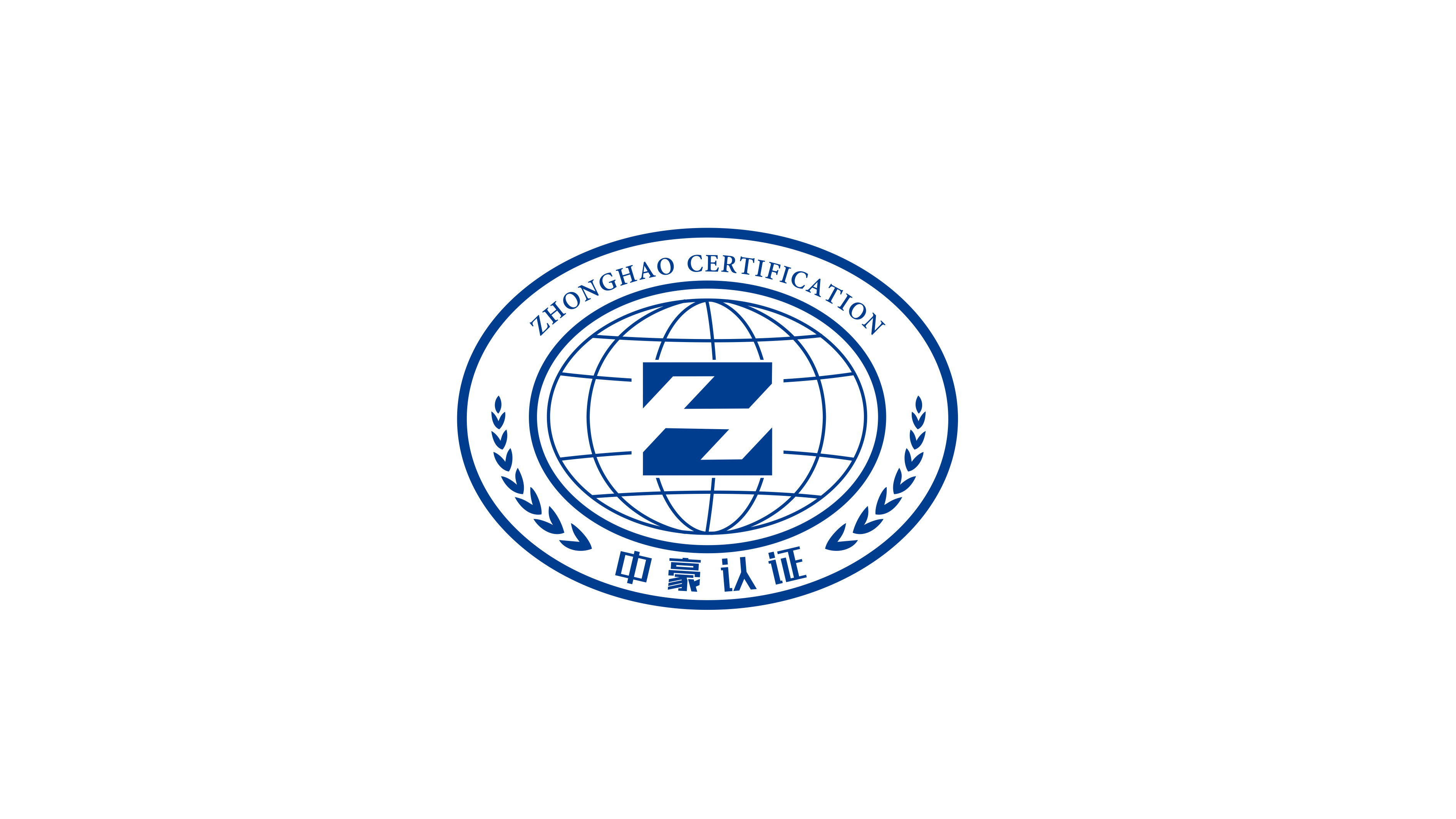 中豪认证公司LOGO设计