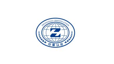 中豪認證公司LOGO設計