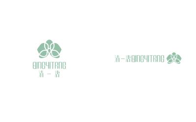 清一唐logo设计