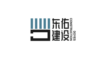 東佑建設公司LOGO設計