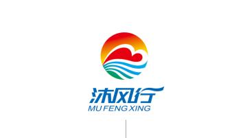 沐風行供電公司LOGO設計