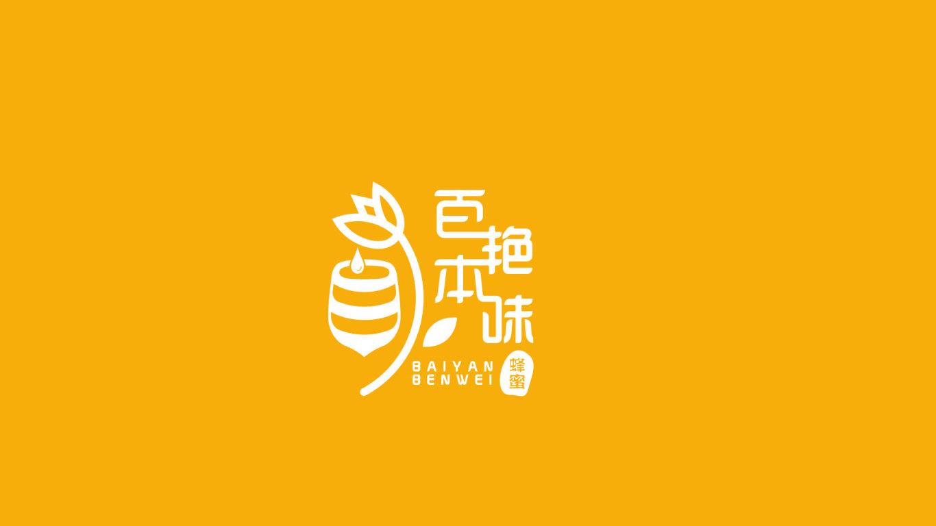百艳本味品牌LOGO设计中标图1