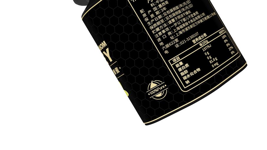 莱俪卡食品包装万博手机官网中标图3