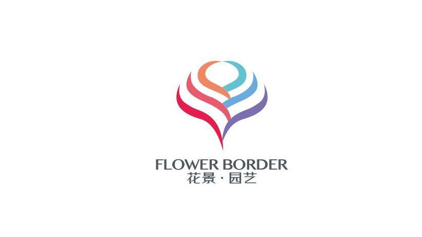 一款园艺的logo设计