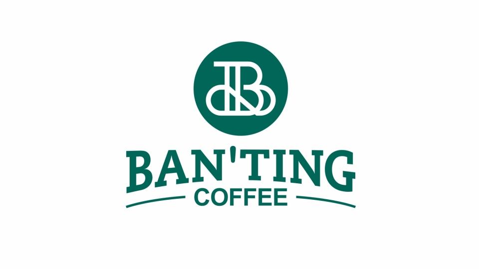ban'ting coffee品牌LOGO设计