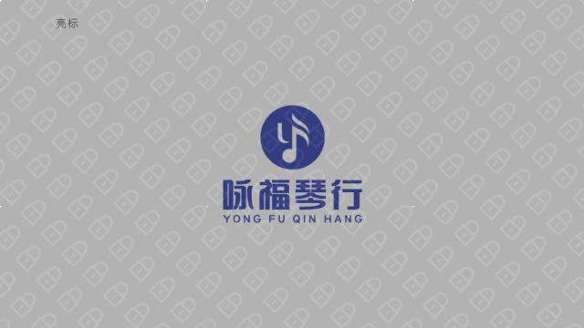 咏福琴行品牌LOGO设计入围方案4