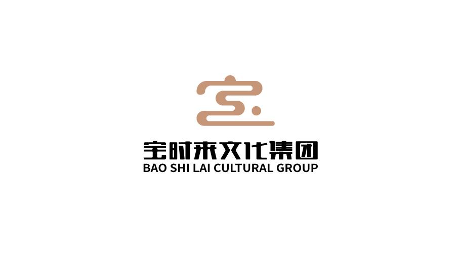 寶時來文化集團LOGO設計