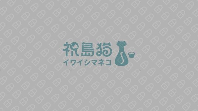 祝岛猫餐饮品牌LOGO万博手机官网入围方案8