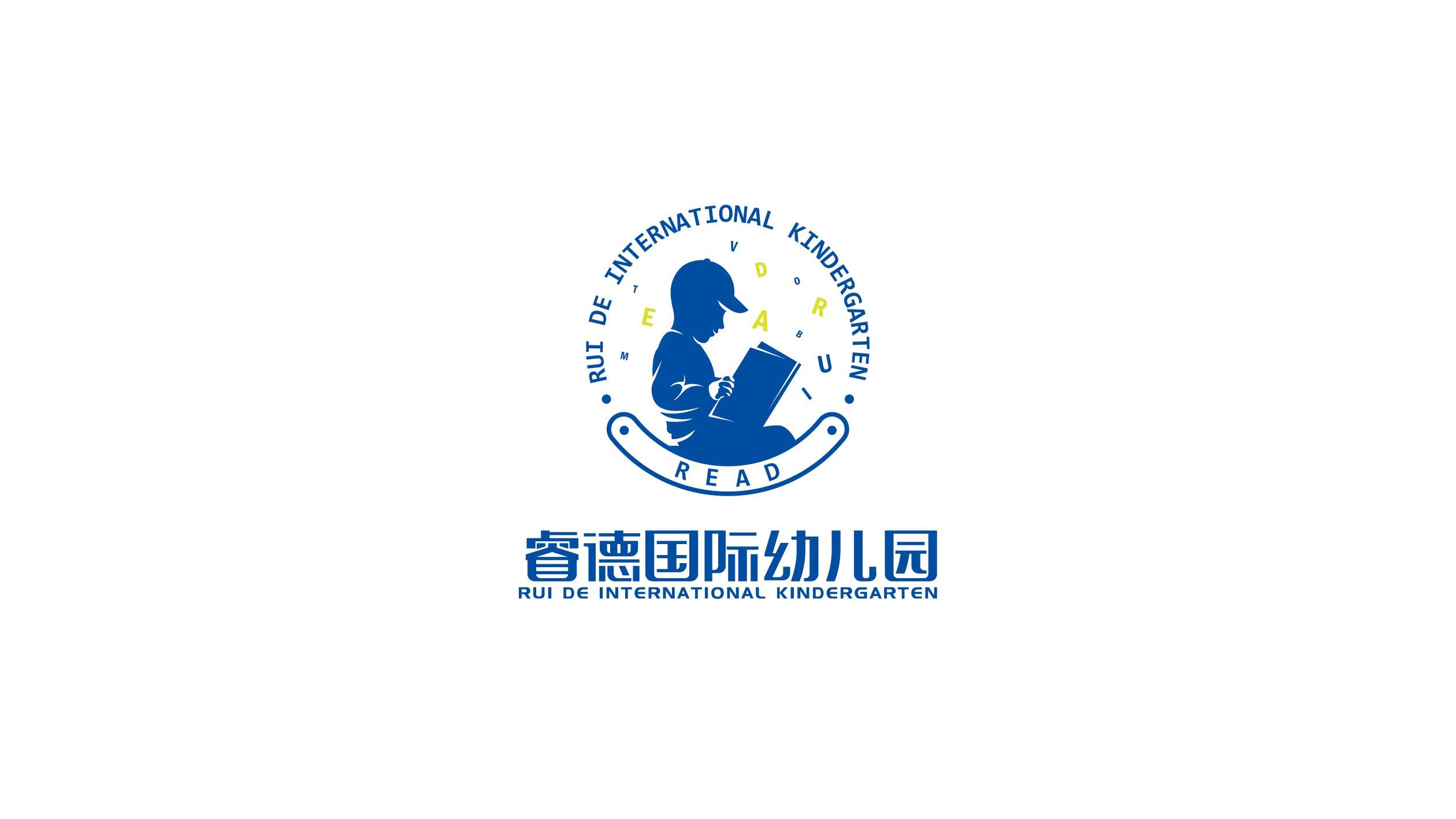 睿德国际幼儿园LOGO万博手机官网