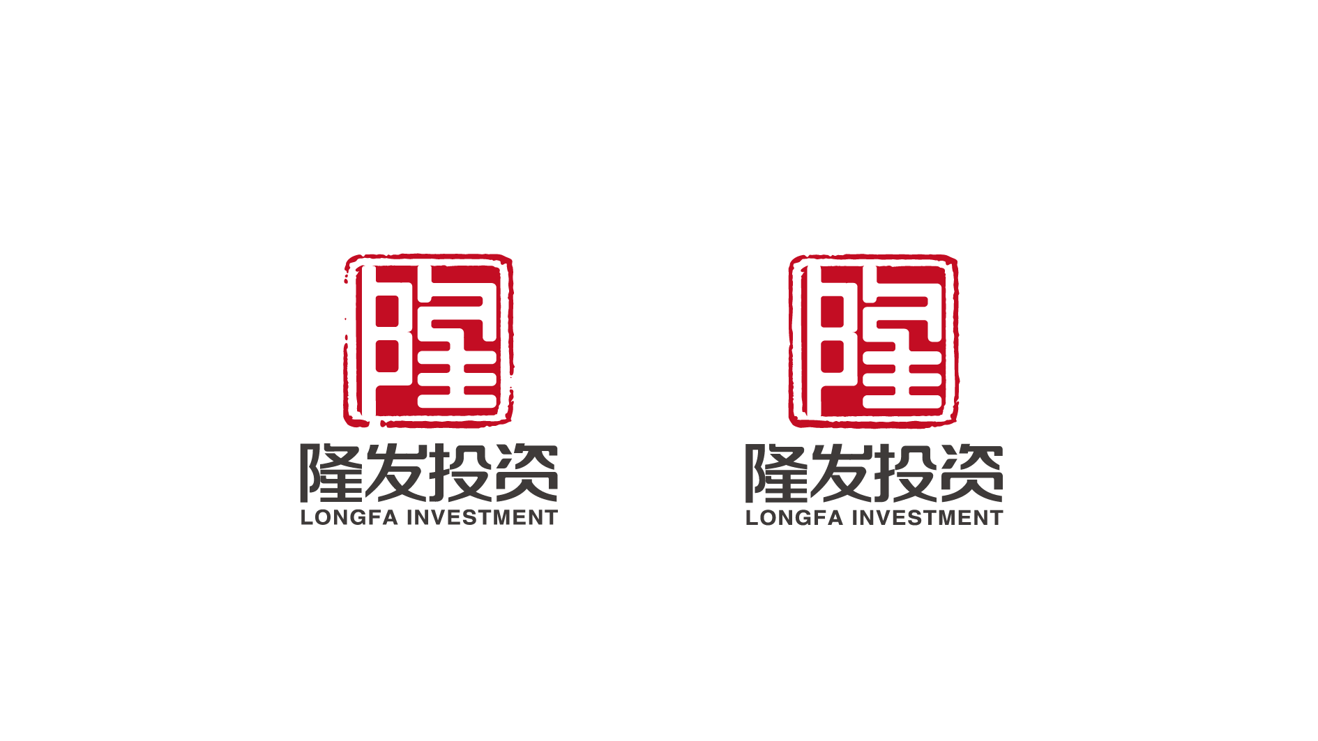 隆发投资公司LOGO万博手机官网