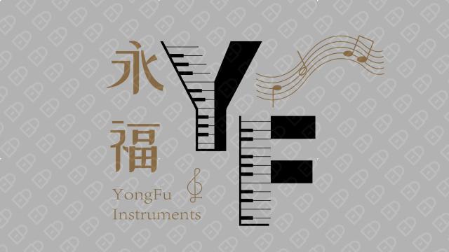 咏福琴行品牌LOGO设计入围方案11