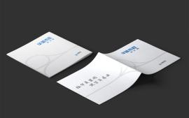 广西华蓝设计院画册设计